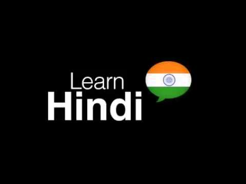 Learn how to read Hindi