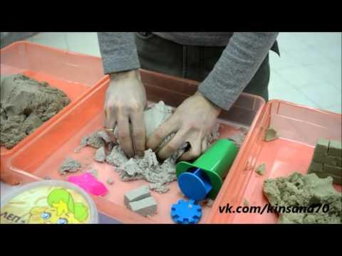 Сравнение: Кинетический песок, Живой песок, Трогательный песок лепа, Умный песок.
