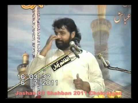 Zakir Shoukat Raza Shoukat Jashan 03 Shahban 2011 video