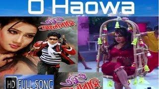 O Haowa (HD Songs) - Tobu Valobashi (Bengali Movie) (EiD 2013) - 720p HD