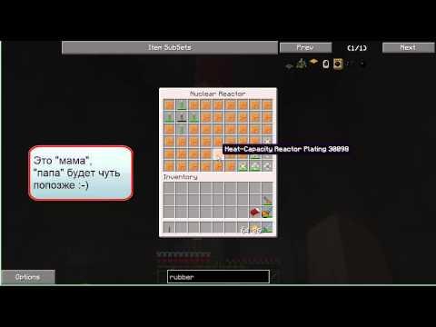 реактор — Minecraft Wiki