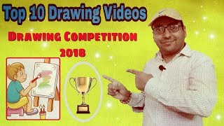 Top 10 Drawing Competition Videos 2018 || yedeshmera