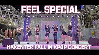 TWICE (트와이스) Feel Special (필스페셜) VOCAL DANCE COVER @2019 FALL IN KPOP CONCERT