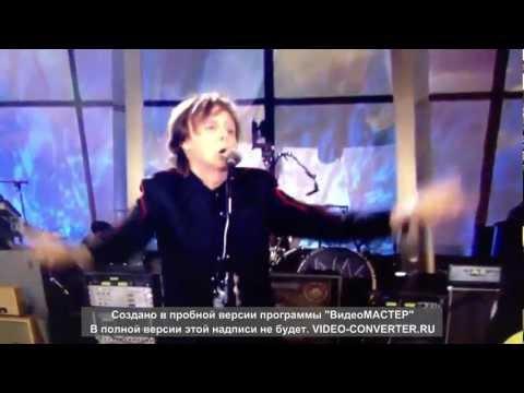 Paul McCartney   Hey Jude LONDON 2012