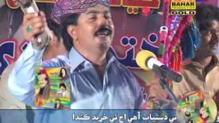 Akhtar Lashari | Tuhenji Yad Saji Raat | New Sindhi Songs | Bahar Gold Production