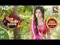 Rishta Likhenge Hum Naya - रिश्ता लिखेंगे हम नया - Ep 10 - Full Episode - 20th November, 2017 thumbnail