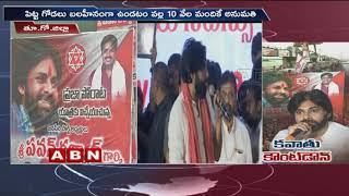 Janasena Chief Pawan Kalyan to start Praja Porata Yatra from East Godavari | Janasena Kavathu