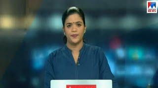 സന്ധ്യാ വാർത്ത | 6 P M News | News Anchor - Shani Prabhakaran | February 19, 2019