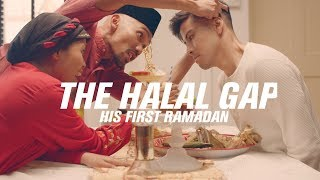 The Halal Gap (His First Ramadan) - The BenZi Project