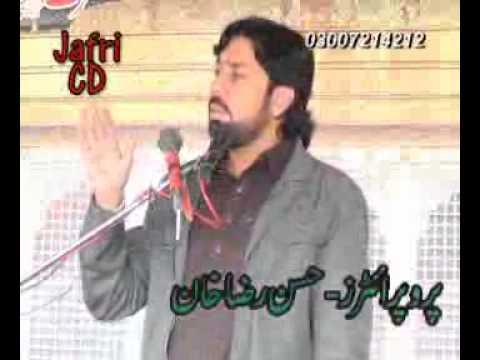 Zakir Taqi Abbas Qiamat    Majlis 4 Jan 2015 Satkota Azadari Jhang video