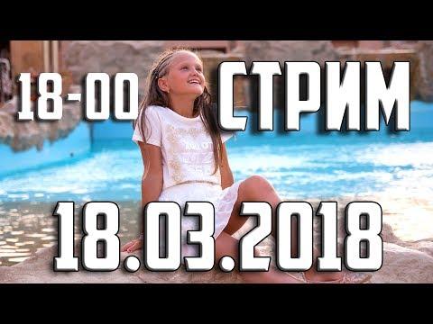 Стрим КСЕНИИ ЛЕВЧИК  | Звоню по ВАЙБЕРУ подписчикам в прямом эфире !!!  |  ПОЮ
