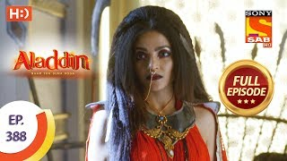 Aladdin - Ep 388 - Full Episode - 10th February 2020