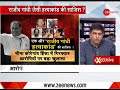 Bhima-Koregaon violence: 5 arrested knew about a Rajiv Gandhi-style assasination plot
