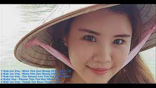 Kab Lia Vwj New Song (Hmong Sad Song) Best Hmong New Song MV