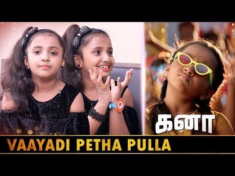 Vijay Uncleம் நானும் Boxing விளையாடுவோம் | Child Actress Monekha Interview | Ratsasan | Kanaa Movie
