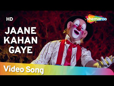 Jaane Kahan Gaye Woh Din - Raj Kapoor - Mera Naam Joker - Bollywood Classic Songs - Mukesh video