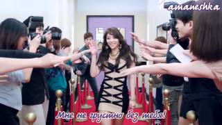 [Рус саб MV] Ailee - I will show you русский перевод