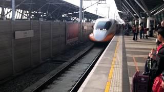 HSR to Taipei from Tainan