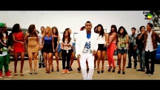 Mulugeta Eshete Ft. Zigi Zaga - Tolo Bel - (Official Music Video) ETHIOPIAN NEW MUSIC 2014
