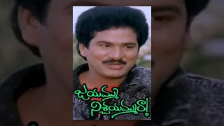 Julayi - Jayammu Nischayammu Raa Telugu Full Movie
