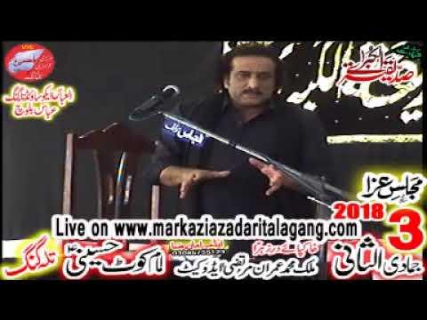 3 jamdi us Sani 2018 talagang Zakir Syed Aqeel Mohsin
