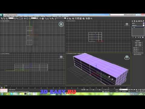 Видеоуроки 3D Max для начинающих - видео
