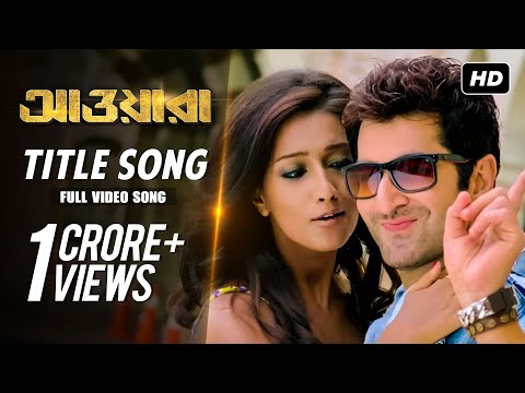 Awara |title Song | Jeet | Sayantika | 2012 video