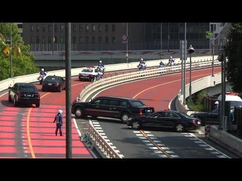国賓車列!!オバマ大統領 警視庁 白バイ パトカー 警護車 SP President Barack Obama Motorcade Tokyo 2014.4.24