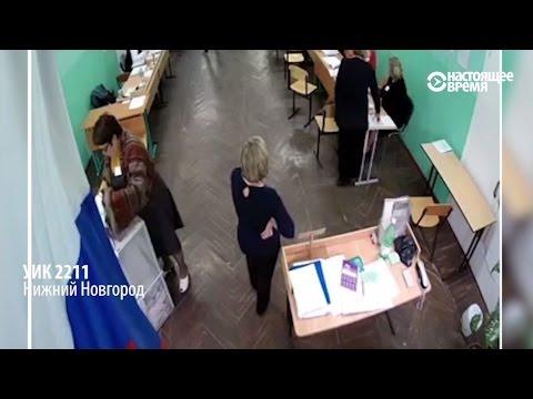 Вбросы бюллетеней – сеансы одновременного голосования. Выборы 2016 в России