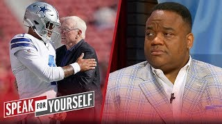 Jerry Jones' comments were towards Dak & his contract value — not Zeke | NFL | SPEAK FOR YOURSELF