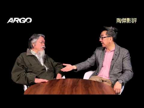 陶傑影評 ﹣ ARGO:救參任務 (2)