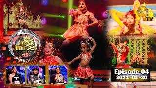Hiru Super Dancer Season 3 | EPISODE 04 | 2021-03-20