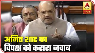 India will never be Muslim-mukt: Amit Shah replies to SP' Javed Ali