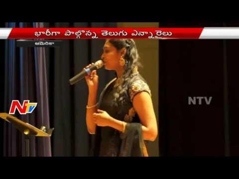 Telangana 2nd Formation Day Celebrations At San Diego California | USA News | NTV