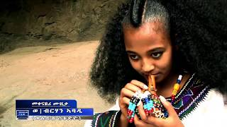 Hayelom Teka - Shamaneki Derbini / New EthiopianTigrigna Music (Official Music Video)