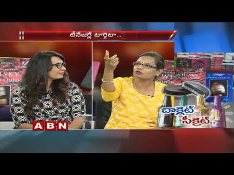 ABN Discussion | Liquor Chocolate Mafia In Hyderabad | Part 1 | ABN Telugu