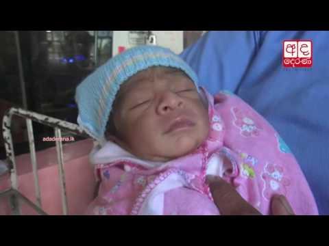 newborn baby found i|eng