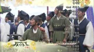 Sungkyunkwan Scandal preview ep 7