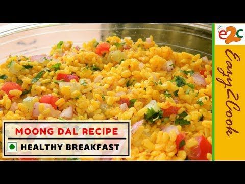 Breakfast Recipes Healthy - सेहत से भरपूर नाश्ता | Breakfast Recipes Easy | Moong Dal Recipe