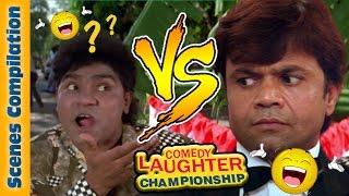 Johnny Lever Comedy Scenes - Rajpal Yadav  Comedy Scenes - 2 - Comedy Laughter Championship