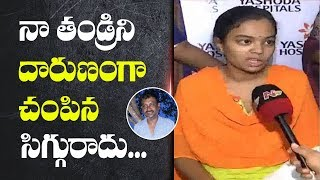 Erragadda Madhavi Recovers and Demands Punishment To Manoharachary | Be Alert | NTV