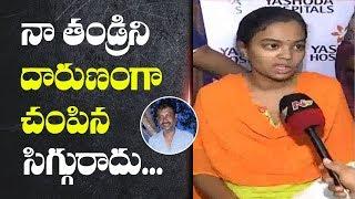 Erragadda Madhavi Recovers and Demands Punishment To Manoharachary | Be Alert | NTV