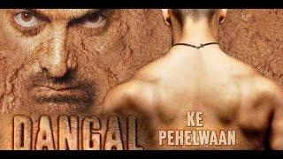 Download Dangal Hindi Movies 2016 Full Movie | 2016 Bollywood Full Movies 3Gp Mp4