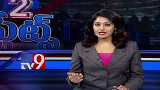 2 States Bulletin    Top News from Telugu States    14-08-2018