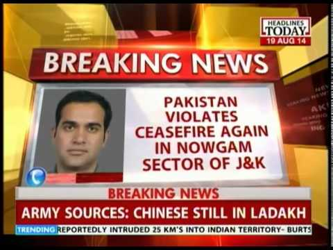 Ceasefire violation by Pakistan in Nowgam sector of J&K