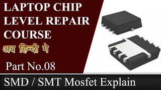 Laptop SMD Chip Mosfet EMB20P03V