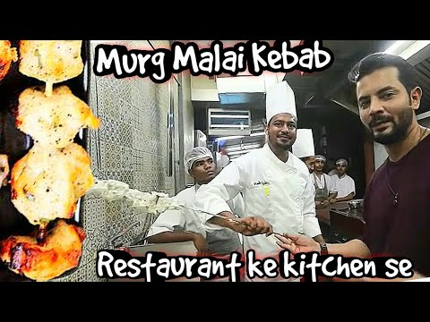How to make Chicken Malai Tikka | Murg Malai Kebab Restraunt Recipe | Ab Khulega Rahasya