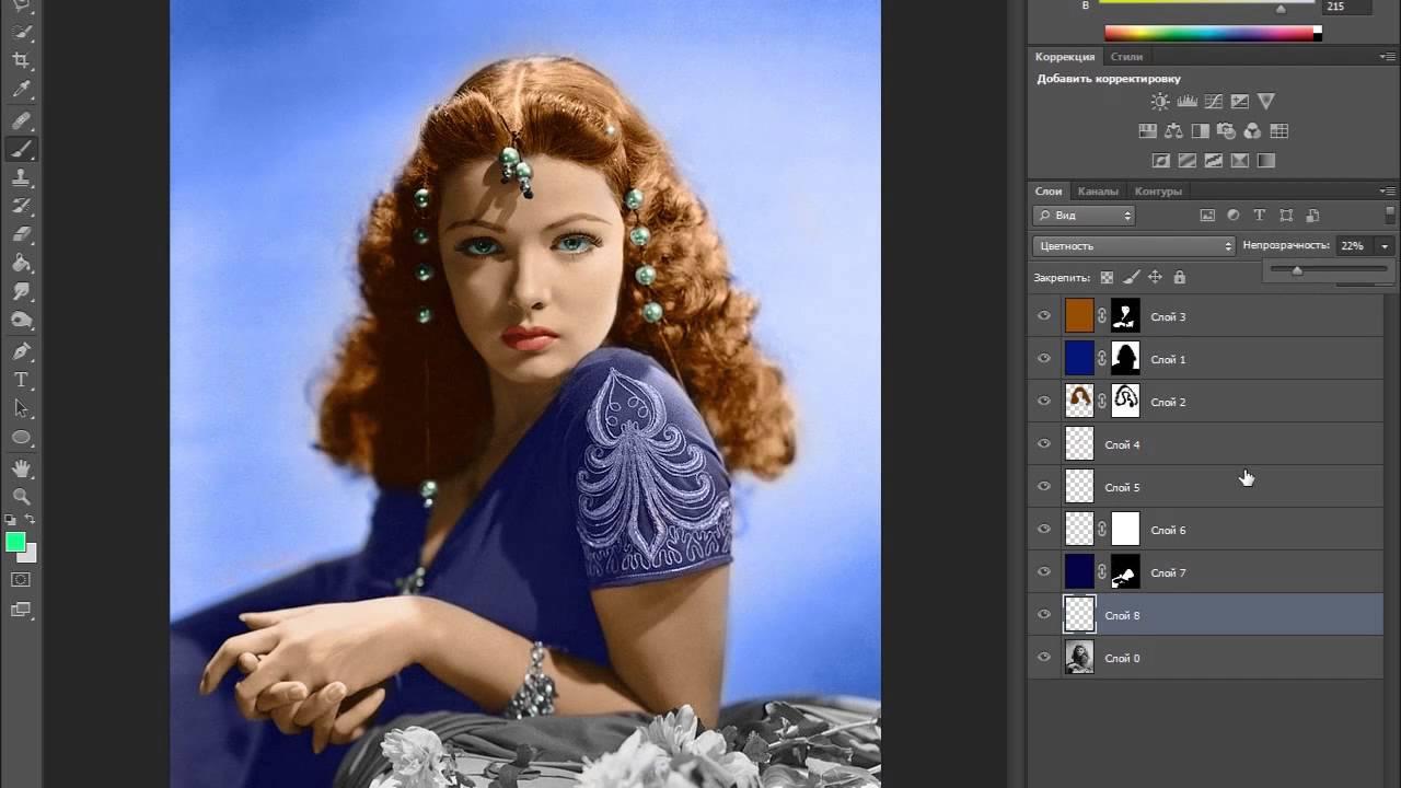 Как из цветного фото сделать черно-белое в paint