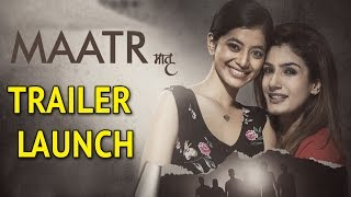 Maatr The Mother Movie Trailer 2017 Launch  Raveena Tandon  Full Event