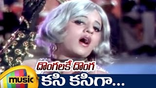 Dongalaku Donga Telugu Movie | Kasi Kasiga Item Song | Krishna | Jayamalini | Mango Music